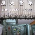 image_hongkong01