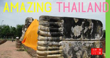 thailand_main