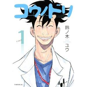 kounodori01_kikukawa